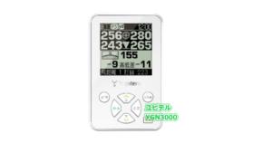 YGN3000