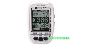 ショットナビ ネオ2 EX