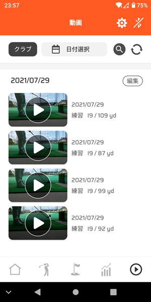 sc300iショット撮影動画一覧