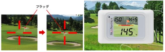 高低差表示のGPSゴルフナビ1