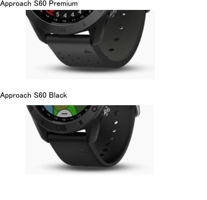 ガーミン「Approach S60」のストラップ素材