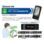 ユピテル YG-Bracelet BLE スイングトレーナーと連携は必要?