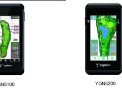 YGN5100とYGN5200の違い