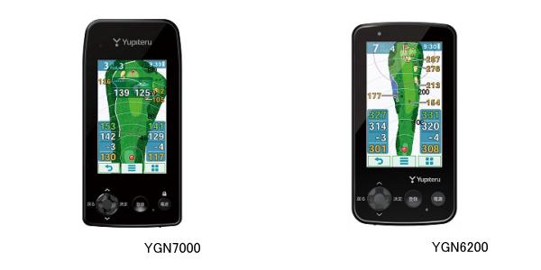 ユピテル YGN6200とYGN7000の違いとは?